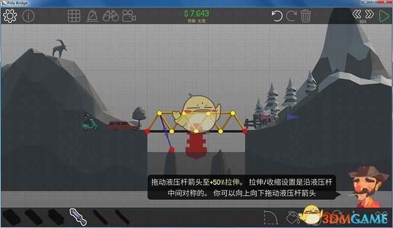 抖音上造桥的游戏叫什么[图]图片1