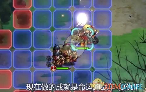 梦幻模拟战命运的战车复仇IF全成就攻略[视频][图]图片1